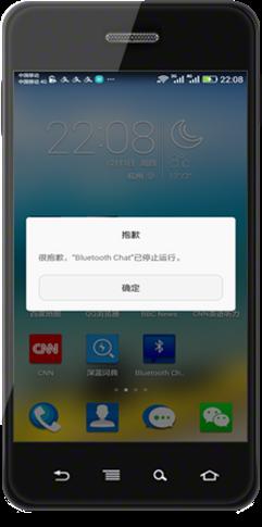 BluetoothChat